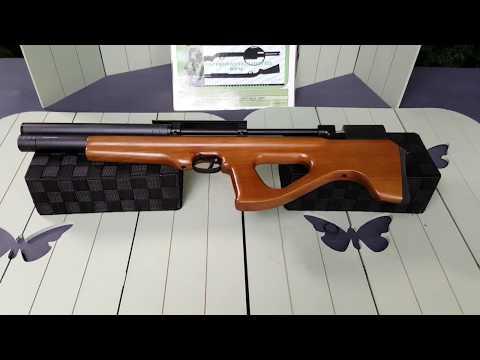 GSG-P15 PressLuft-Bullpup-Gewehr 4,5 mm/ShortShot by WPU