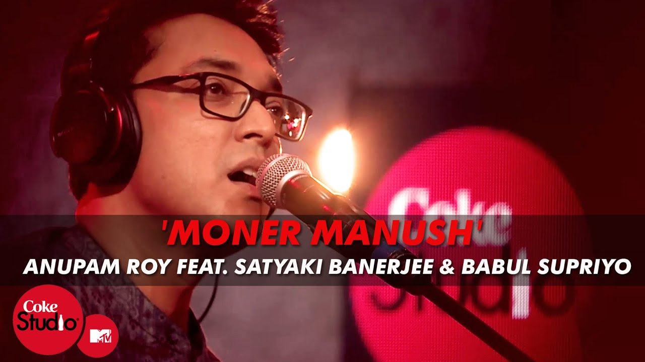 Download 'Moner Manush' - Anupam Roy Feat. Satyaki Banerjee & Babul Supriyo - Coke Studio@MTV Season 4