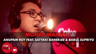 bengali new songs