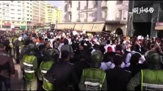 قوات الامن تفرق تظاهرة تنسيقية الاساتذة المتدربين