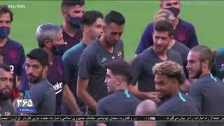 تماشاگران بازیکنان بارسلونا را بعد از هشتگله شدن، هو کردند