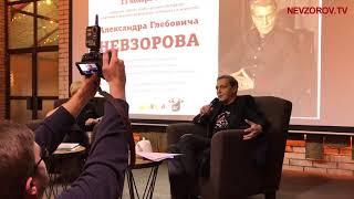 Фрагмент лекции в бизнес-клубе 'Делового Петербурга' 13 ноября 2017