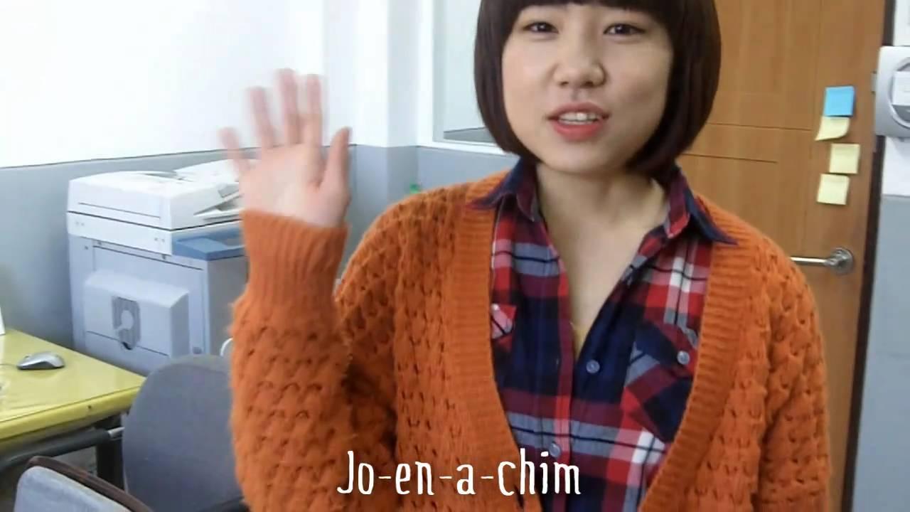 Good Morning Shanghai Korean : Korean lessons how to say good morning youtube