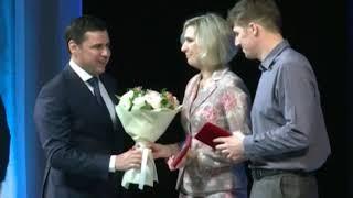 В Ярославле прошел областной родительский форум