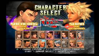 Bloody Roar 4 Matches