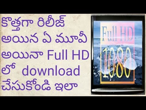 how to download telugu latest movies in hd...