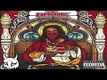 The Game Ft Kanye West And Common - Jesus Piece Instrumental