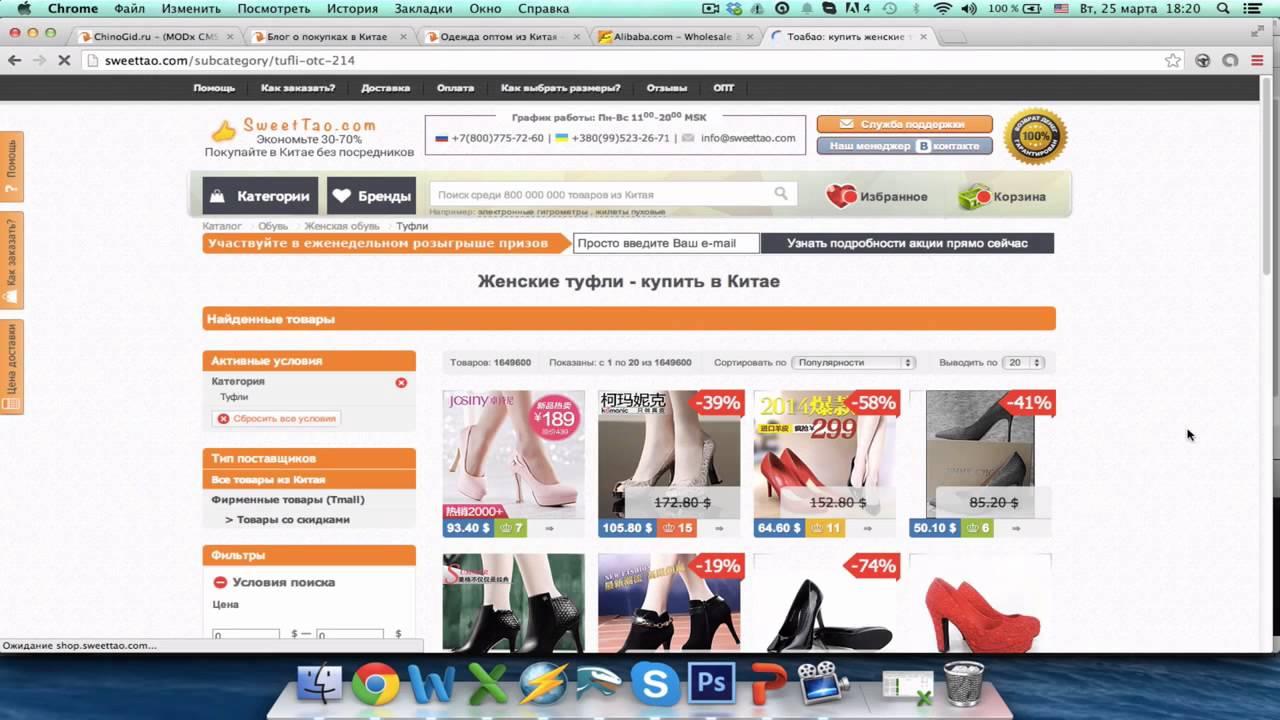 4ad5835d6aa384a Поставки Одежды Из Китая Оптом Без Посредников - vsewkitaeoptom32