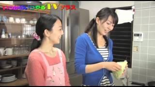 いつかのいつやるTV 2013年最後動画配信 小倉百代と佐々木いつかの料理...
