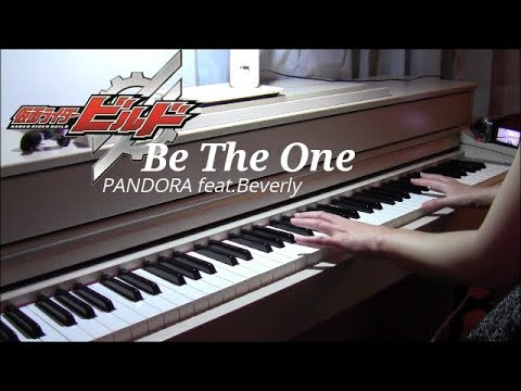 Kamen Rider BUILD『Be The One』PANDORA feat. Beverly piano solo 仮面ライダービルド 主題歌