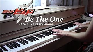 Kamen Rider BUILD Be The One PANDORA feat Beverly