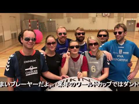 Cheering Messages for KIN-BALL sport World Cup TOKYO 2017