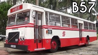 [SBS] 1982 Volvo B57 NZMB SBS4888E - 1/13 Scale RC Model - Express Showcase