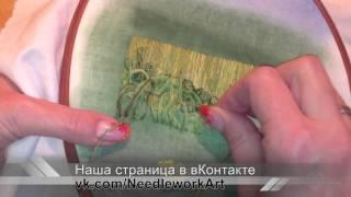 УРОК 7. Вышивка травы. Объемная вышивка. Галина Перова
