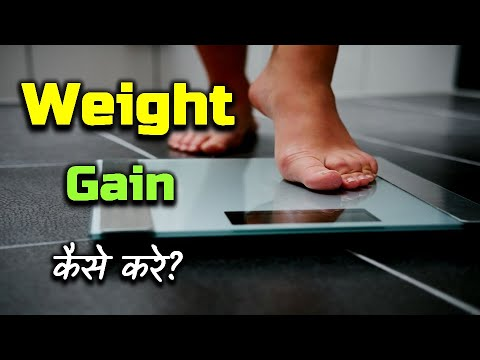 How to Gain Weight? – [Hindi] – Quick Support