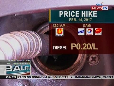 BP: Oil price hike (Feb 14, 2017)