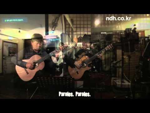 Alan Delon & Dalida - Paroles Paroles (달콤한 속삭임) - Classical Guitar - Played,Arr.-DONG HWAN  NOH