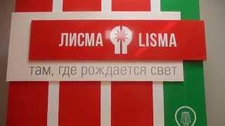 филаментная лампа Лисма