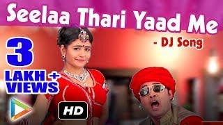 Seelaa Thari Yaad Me | Rajasthani DJ Blast Song | Raju Rawal | HQ VIDEO | Banna Banni Geet