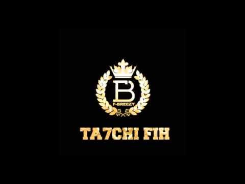 ta7chi fih