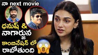 Aditi Rao Hydari Reveals About Her Next Movie || Antariksham Movie Interview || VArun Tej || LA TV