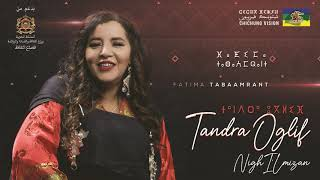 Fatima Tabaamrant 2020 : Nigh I'Lmizan - Album Tandra Ouglif