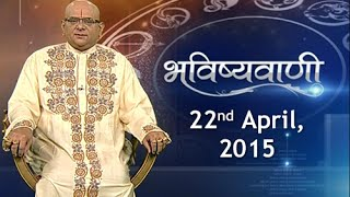 Bhavishyavani: Daily Horoscopes and Numerology | 22nd April, 2015 - India TV