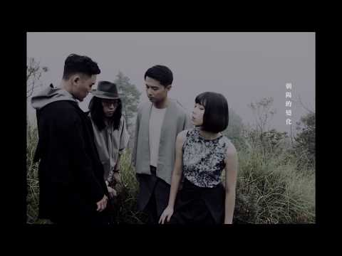 告五人Accusefive【獨角獸】 官方歌詞版MV(Official Lyric Video)