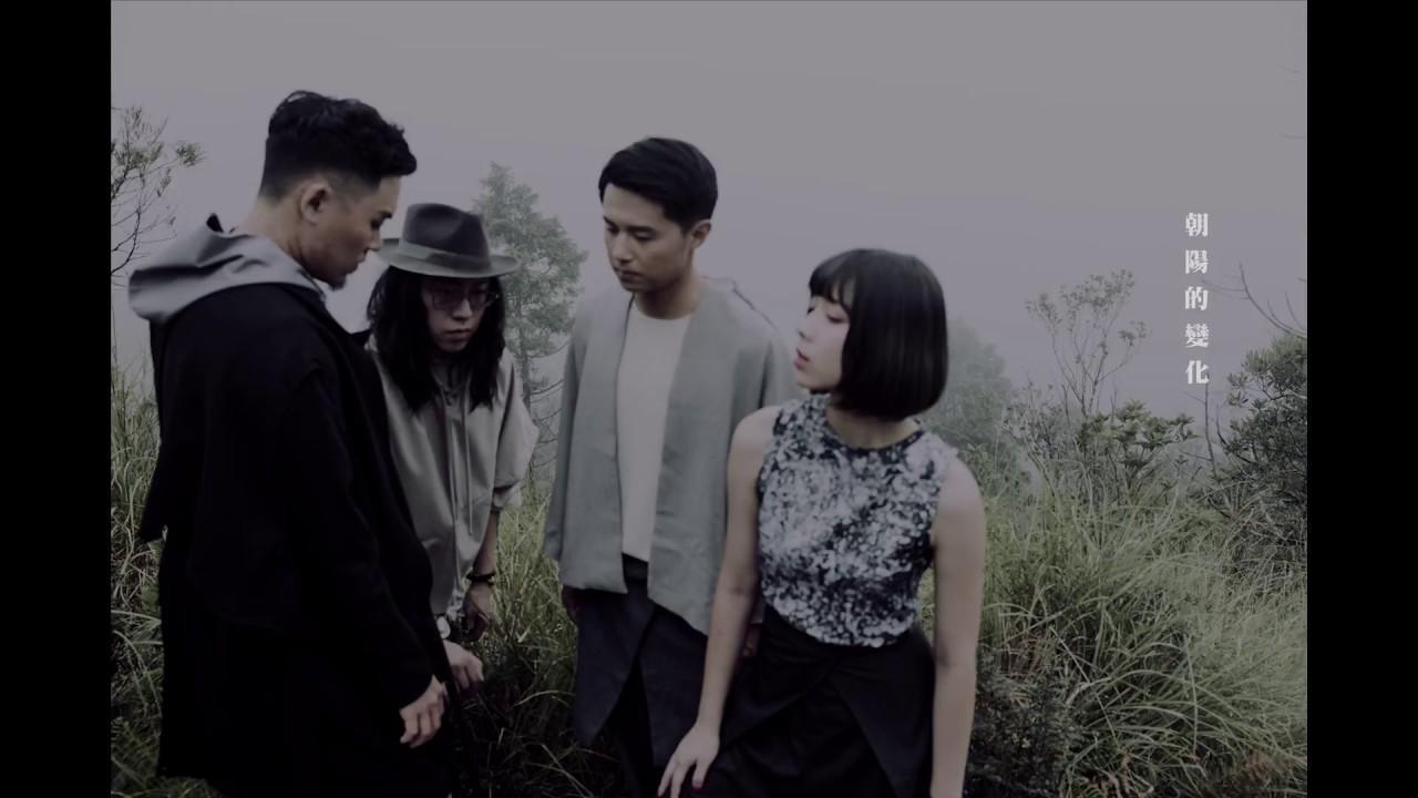 告_告五人Accusefive【獨角獸】官方歌詞版MV(OfficialLyricVideo)-YouTube