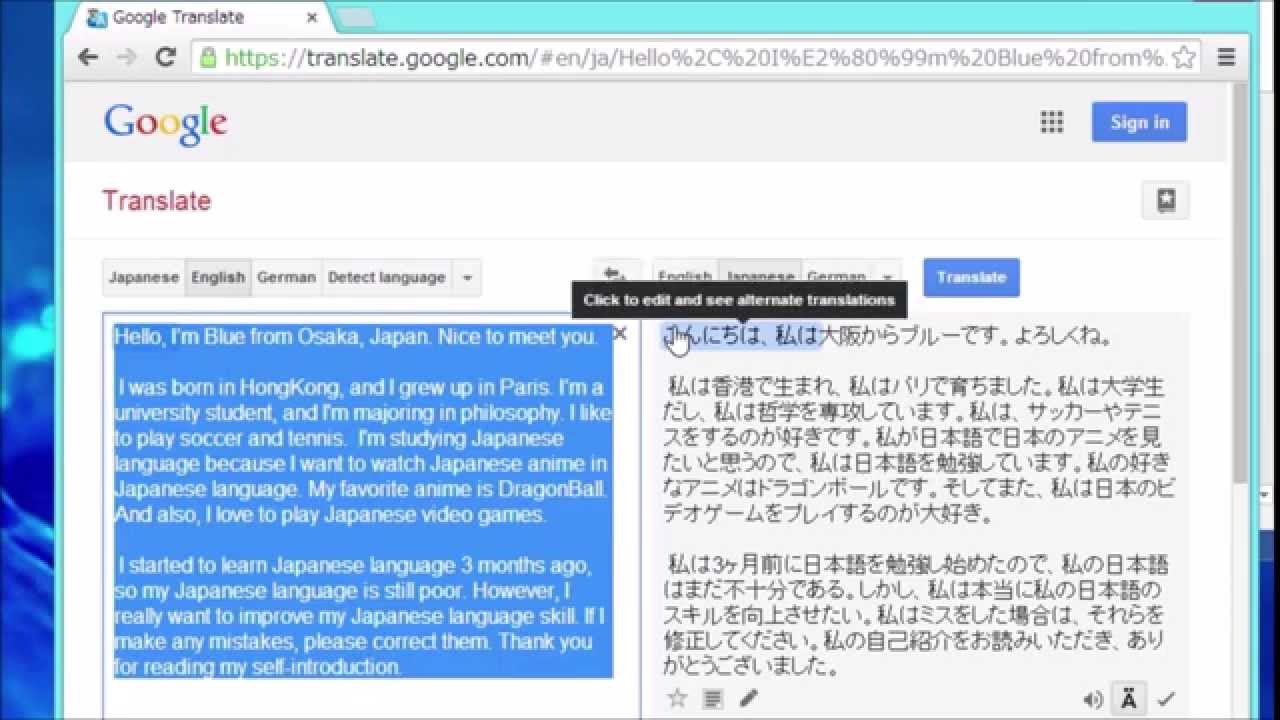 Self Introduction in Japanese(2) 【by Google Translate】