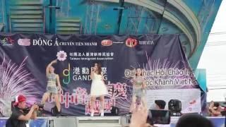 [2/2] Quên cách yêu (Remix) ー Lương Bích Hữu | Đài Loan