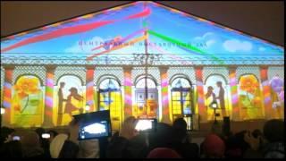 Лазерное шоу в Москве / Laser show in Moscow