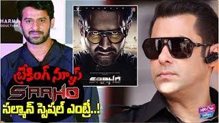 Salman Khan Guest Apperance In Saaho Movie | Tollywood | Prabhas | YOYO Cine Talkies