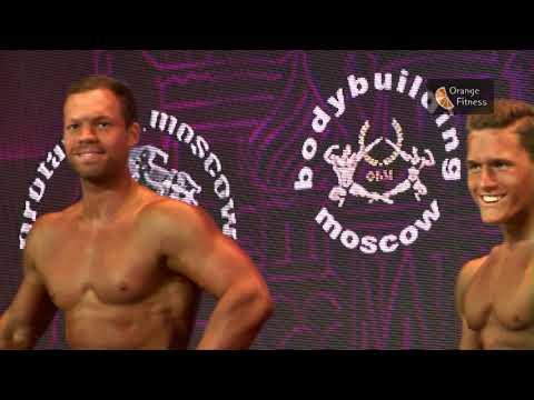 Чемпионат Москвы по бодибилдингу 2019 (1 часть)