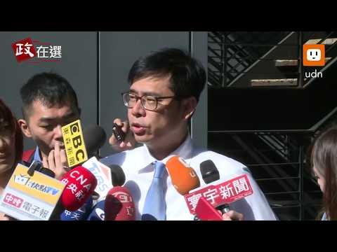 1029陳其邁拚選戰-北上錄影受訪