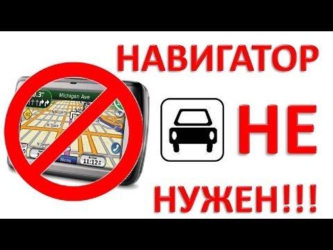 Онлайн расчет расстояний между городами России СНГ и