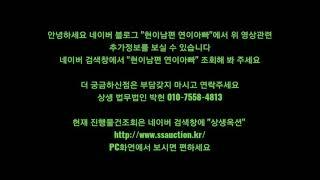 부산경매, 기장군 정관신도시 정관동원로얄듀크1차 아파트…