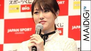 深田恭子、シースルーミニワンピ姿で美脚披露 「スポーツくじ感謝イベント」1