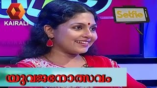Selfie | 15th January 2017 | Full Episode