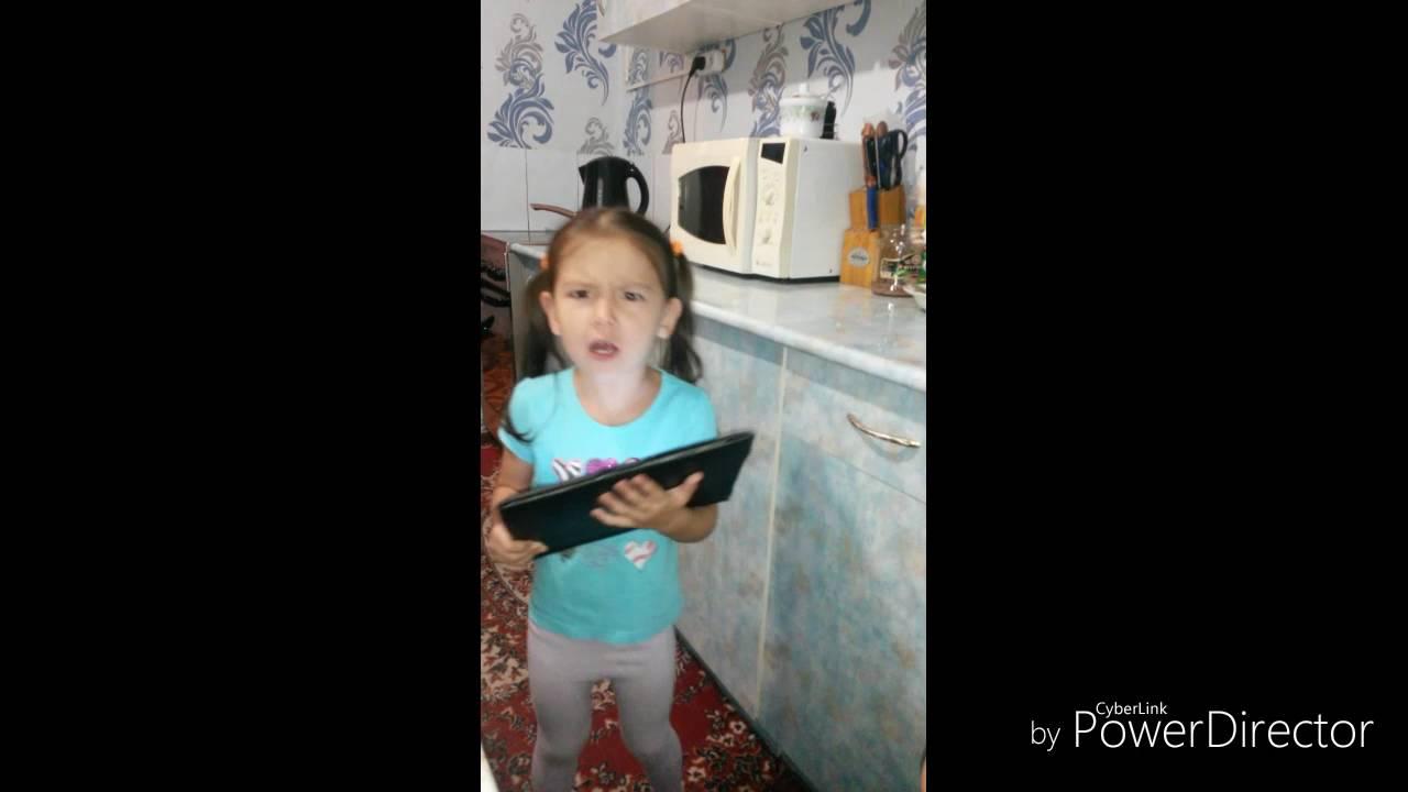 Яхочу пипи видео фото 71-115