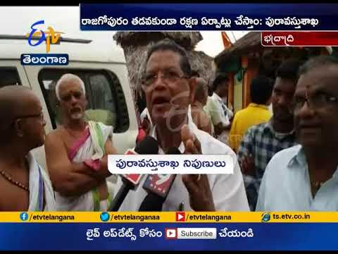 Cracks in Sita Rama Swamy Temple | No Need to Worry | Archaeology Department | Bhadrachala