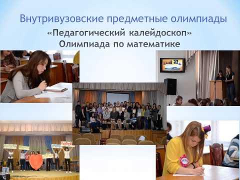 Официальный сайт МАГУ Главная