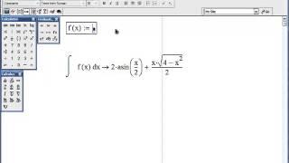 Находим определённый и неопределенный интеграл с помощью Маткад