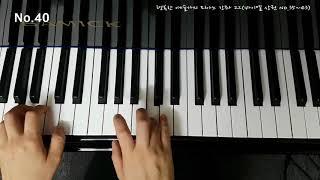 왕초보 피아노-바이엘 강좌 19 (바이엘 상권 No.35~43)