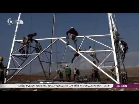 Azady industries - Made in Kurdistan Program (Rudaw.tv)
