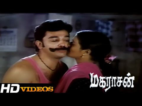 Rakoozhi Koovum... Tamil Movie Songs - Maharasan [HD]