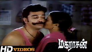 Rakoozhi Koovum... Tamil Movie Songs - Maharasan [HD]