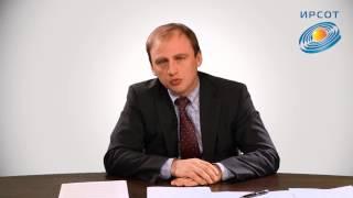 6. Земельное право: правовые коллизии и тенденции развития законодательства