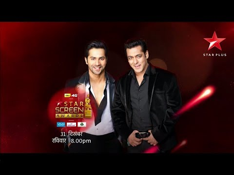 Star Screen Awards l Double Dhamaal
