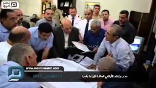 مصر العربية | محلب يتفقد الأراضي الصالحة للزراعة بالمنيا